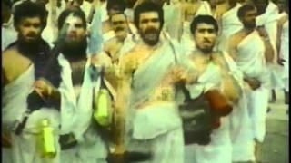 Hajj - A documentary on the blessed event and fifth pillar of Islam Ahmadiyyat