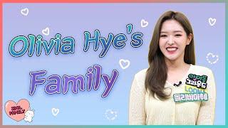 Download 빽다방 언니의 귀환!! (손자매의 엄마 디스💣💣💣) 아이돌 패밀리 이달의 소녀 올리비아 혜 (IDOL FAMILY LOONA Olivia Hye) [ENG]