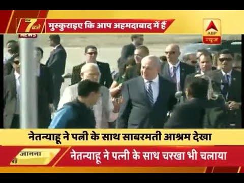 Netanyahu tours Modi's home state of Gujarat