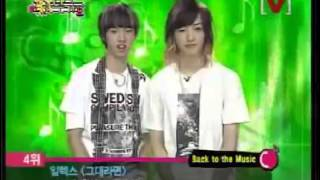 2008-08-26 Channel [V] - Naru & Hero Part 3-6