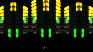 【初音ミク】 アイ 【Push】 (English & romaji)