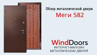 видео Сейф двери входные в Екатеринбурге на заказ, недорого купить железную дверь с установкой