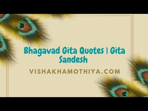 Bhagavad Gita quotes | Bhagavad Gita motivation quotes | Gita saar