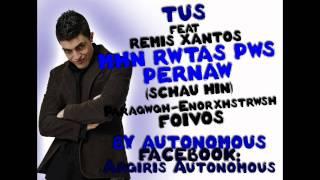 TUS feat. Remis Xantos - ΜΗ ΡΩΤΑΣ ΠΩΣ ΠΕΡΝΑΩ + FREE DOWNLOAD mp3