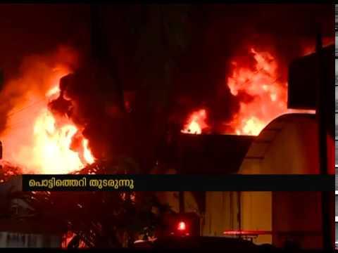 Fire Caught in family plastics godown at Trivandrum