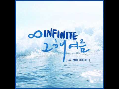 INFINITE (인피니트) - That Summer (Second Story) [MP3 Audio]