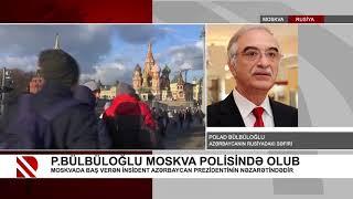 Polad Bülbüloğlu: Məsələ Prezidentin nəzarətindədir - EKSKLÜZİV