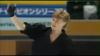[HD] Ilia Kulik - 1997 NHK Trophy - Exhibition イリヤ・クーリック Илья Кулик