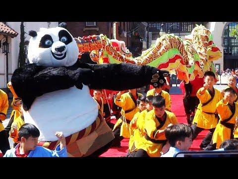 DreamWorks Theatre featuring Kung Fu Panda...