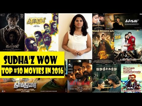 Top 10 Tamil Movies 2016 | Super Hit Tamil Movies of 2016 | Best Tamil Movies 2016 | Sudha'z WOW