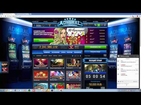 Обзор казино Admiral777 - 1 из 10 WMV