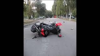 песня- Мотоцикл
