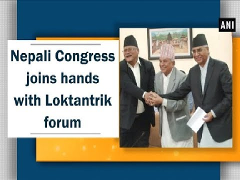 Nepali Congress joins hands with Loktantrik forum - ANI News