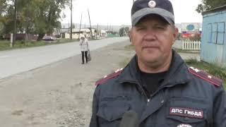 ГИБДД. Вождение без водительского удостоверения 14.09.18