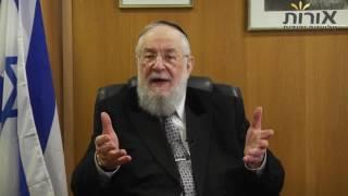 ערוץ אורות- הרב ישראל מאיר לאו - פרשת וישלח: כאן התחלת שמנו כעם- 'ישראל'