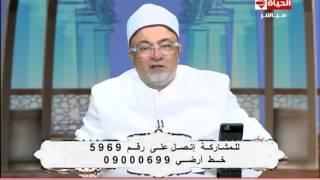 بالفيديو.. خالد الجندي لـ«متصل»: أنت ولي من أولياء الله الصالحين