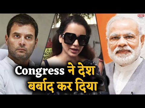 Kangana Ranaut ने Vote डालते ही Congress पर साधा निशाना , सुनकर खुश होंगे Modi