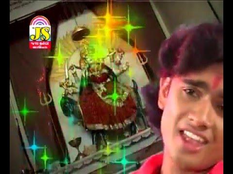 Dhamar Dakla Vage Rohit Thakor 2016 Superhit Bhajan