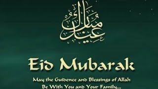Eid by Hafiz Mavia Hassan