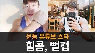 재미어트 힘콩, 뻘컵 아나파 미세전류 스포츠 건강 팔찌…