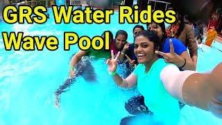 Water Rides at GRS Fantasy Park