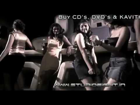 Kavithai Gundar Rap Video Songs -