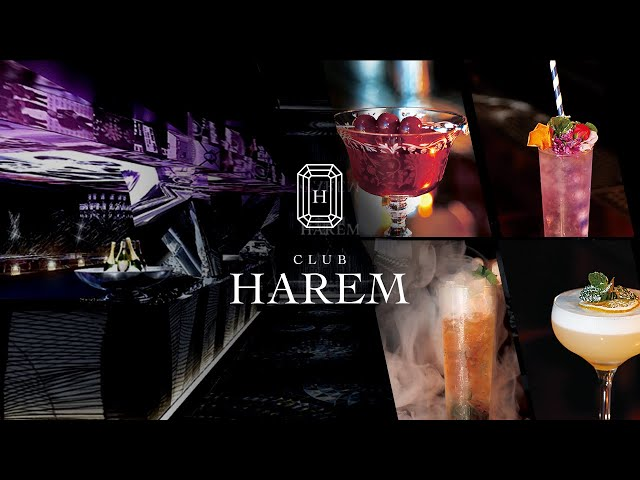 【新生HAREM】業界初!アジアで21位に輝いた、実力派バーテンダー集団とコラボ決定!