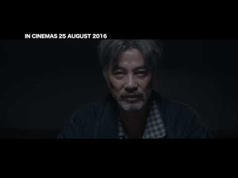 樓下的房客 The Tenants Downstairs Malaysia Official Trailer