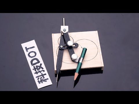 How To Make A Wooden Compass DIY实用绘图圆规 手工自制多向可调分规文具