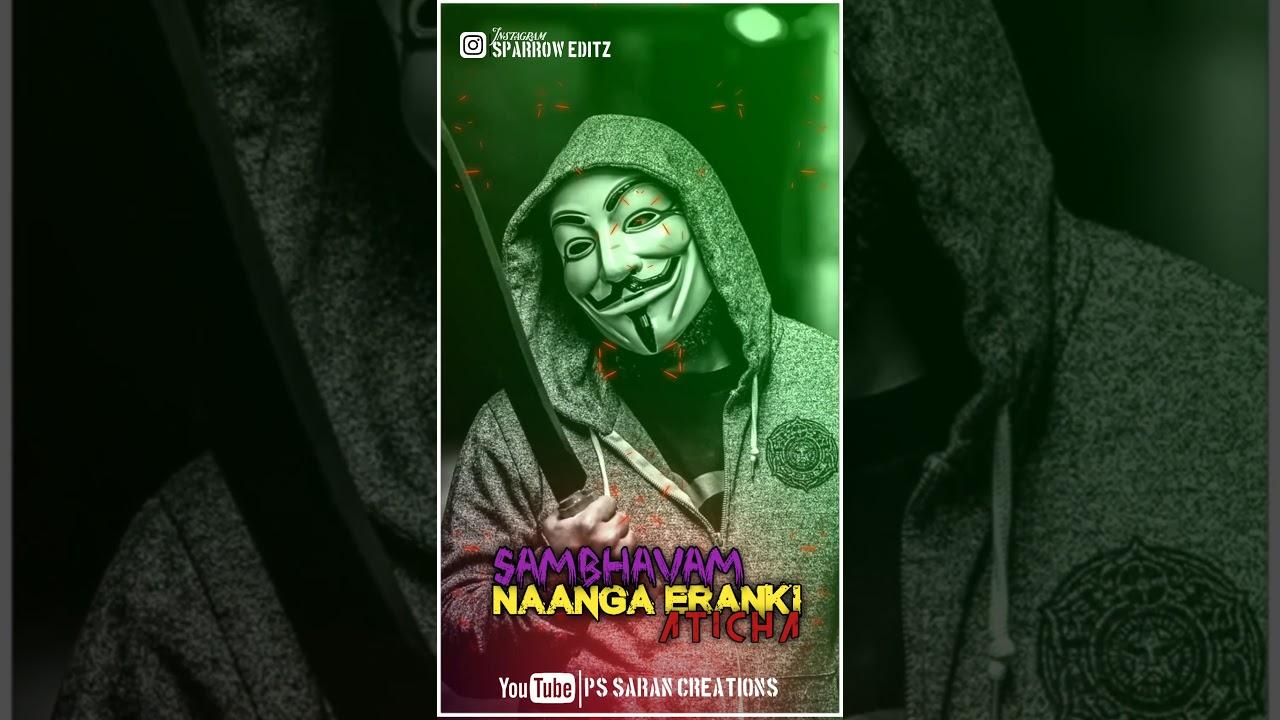 Download Nanbana Mulusa Nambuvom😎Gana Prabha Friends 😎Rowdy Chennai Gana Song😎PS Saran Creations 😎