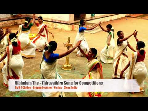 Vibhalam The - Thiruvathira Song - MP3 Download