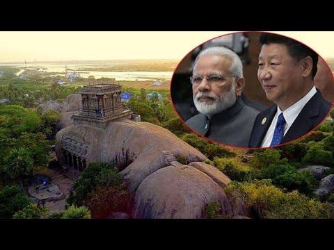 महाबलीपुरम का चीन से क्या रिश्ता है   Mahabalipuram   Modi and Xi Jinping   Gazab India   Pankaj