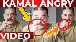 Kamal New Video