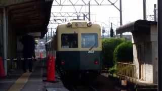【三岐鉄道】北勢線 三重県に残るもう一つのナローゲージの鉄道 ~ 西桑名駅にて ~