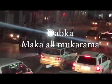 Muuqaal qurux Badan Mogadishu City Xaafadaha Mogadishu