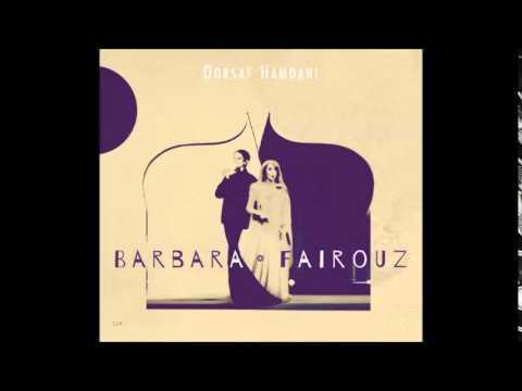Atini nay wa ghanni - Dorsaf Hamdani - Barbara Fairouz