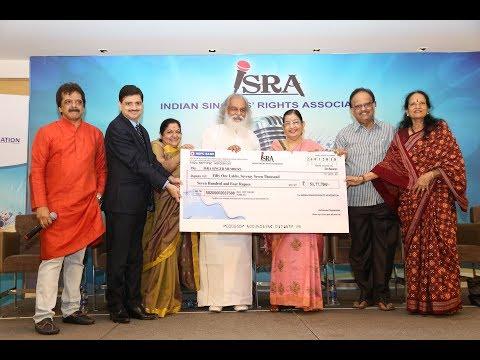 Indian Singers Rights Association Press Meet Video