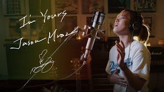 I'm Yours / Jason Mraz  Unplugged cover by Ai Ninomiya