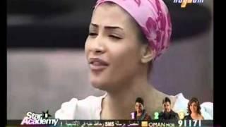 اميمة تغني الاماكن لمحمد عبده