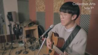 Collective Arts(콜렉티브아츠), Yu Eunchan(유은찬) _ Tomorrow(내일)