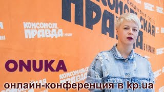 ONUKA о новом альбоме и Евровидении