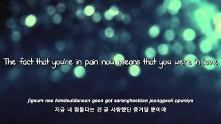 U-KISS- Someday lyrics [Eng. | Rom. | Han.]