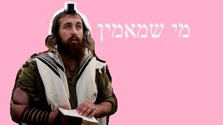 Người Do Thái: Những Người Có Đức Tin