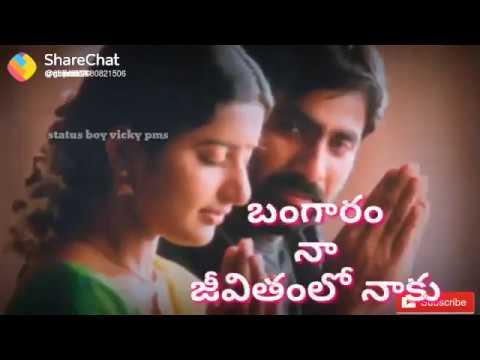 Best whatspp status for lovers|bhadra movie