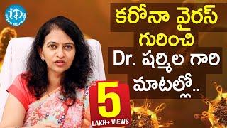 Coronavirus Explained | What is Corona Virus - Symptoms and Prevention | Dr Sharmila | #Corona
