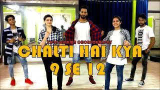 Chalti Hai Kya 9 Se 12 Dance Choreography | Judwaa 2 Varun Dhawan l Vipin Sharma Choreography |