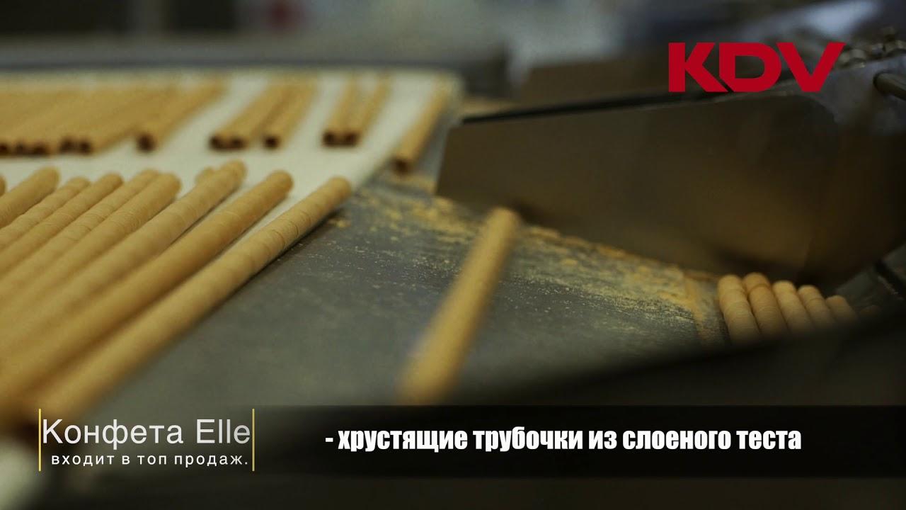 Конфета «Elle» с шоколадно-ореховой начинкой (коробка 1,5кг)