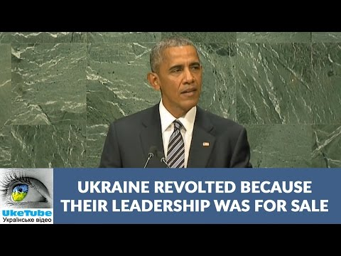 President Obama addresses Ukraine at the United Nations, 20 Sept 2016