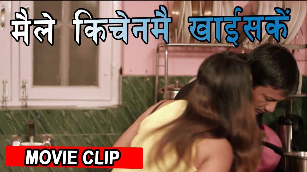 म-ल-क-चनम-ख-इसक-nepali-movie-clip-love-you-baba-movie-available