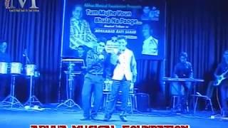 Chal Mere Bhai Tere Hath Jodta Hoon (LIVE) Singer Anil Abhua & Abin Sinha (DELHI)